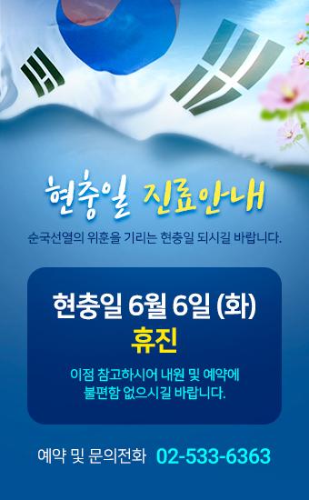 현충일팝업.jpg