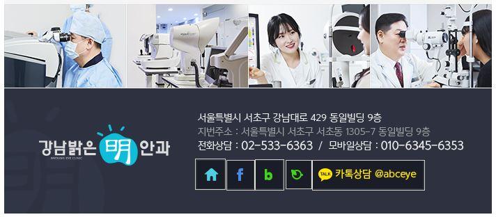 강남밝은명안과 수술비용 및 각종 증명서 발급수수료04.jpg